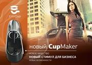 Приготовлениe элитных: кофе,  чай,  фиточай. Фитобар на дому